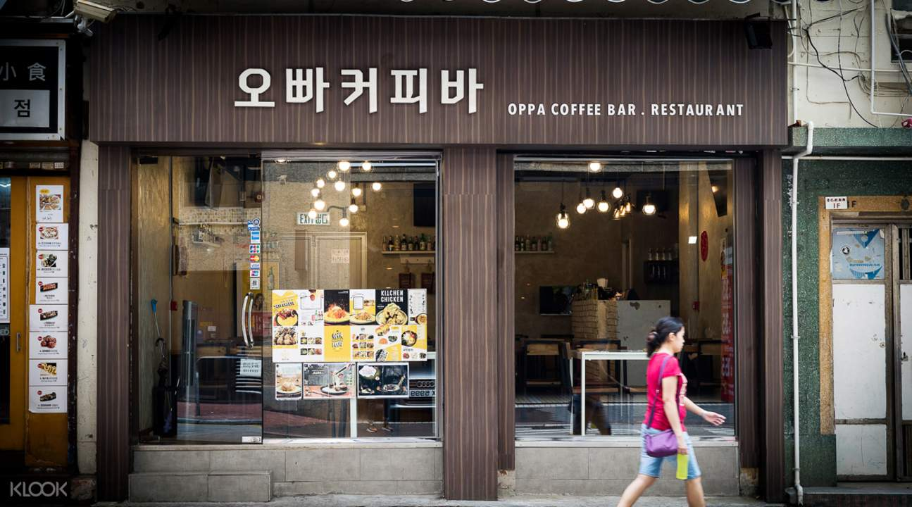 oppa coffee bar restaurant tsim sha tsui hong kong