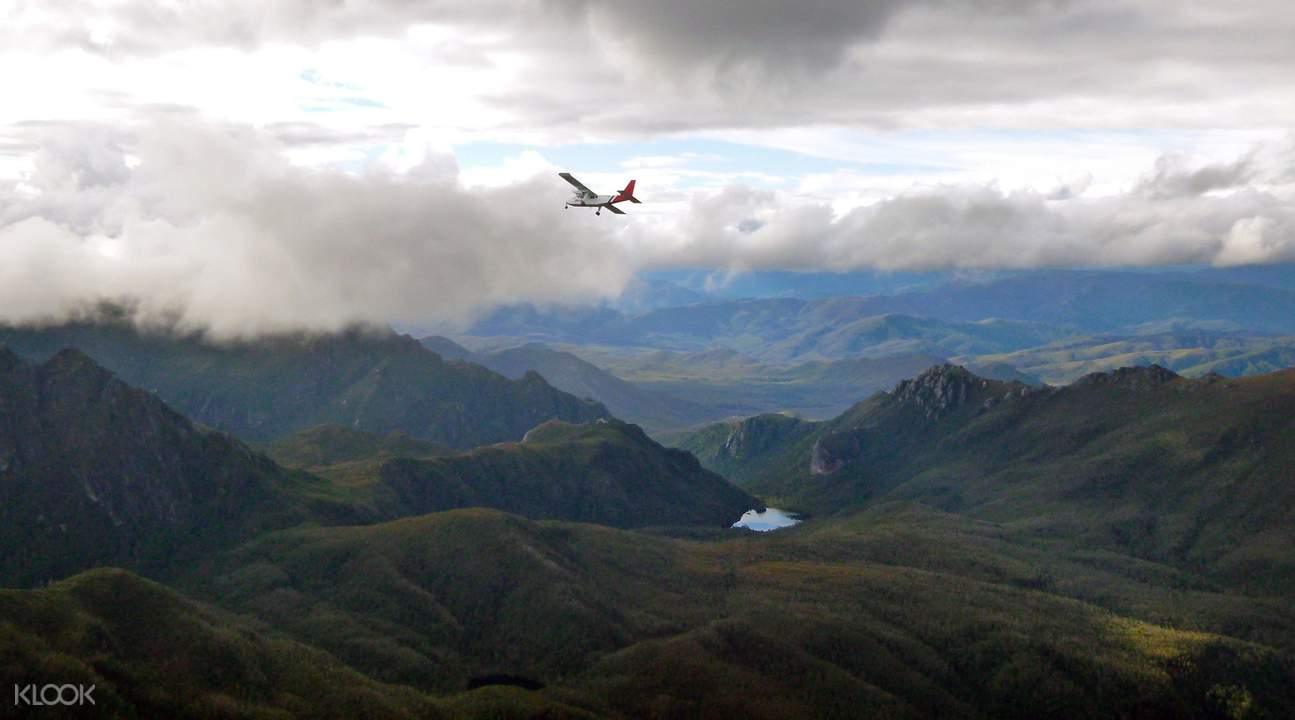 塔斯马尼亚观景飞行