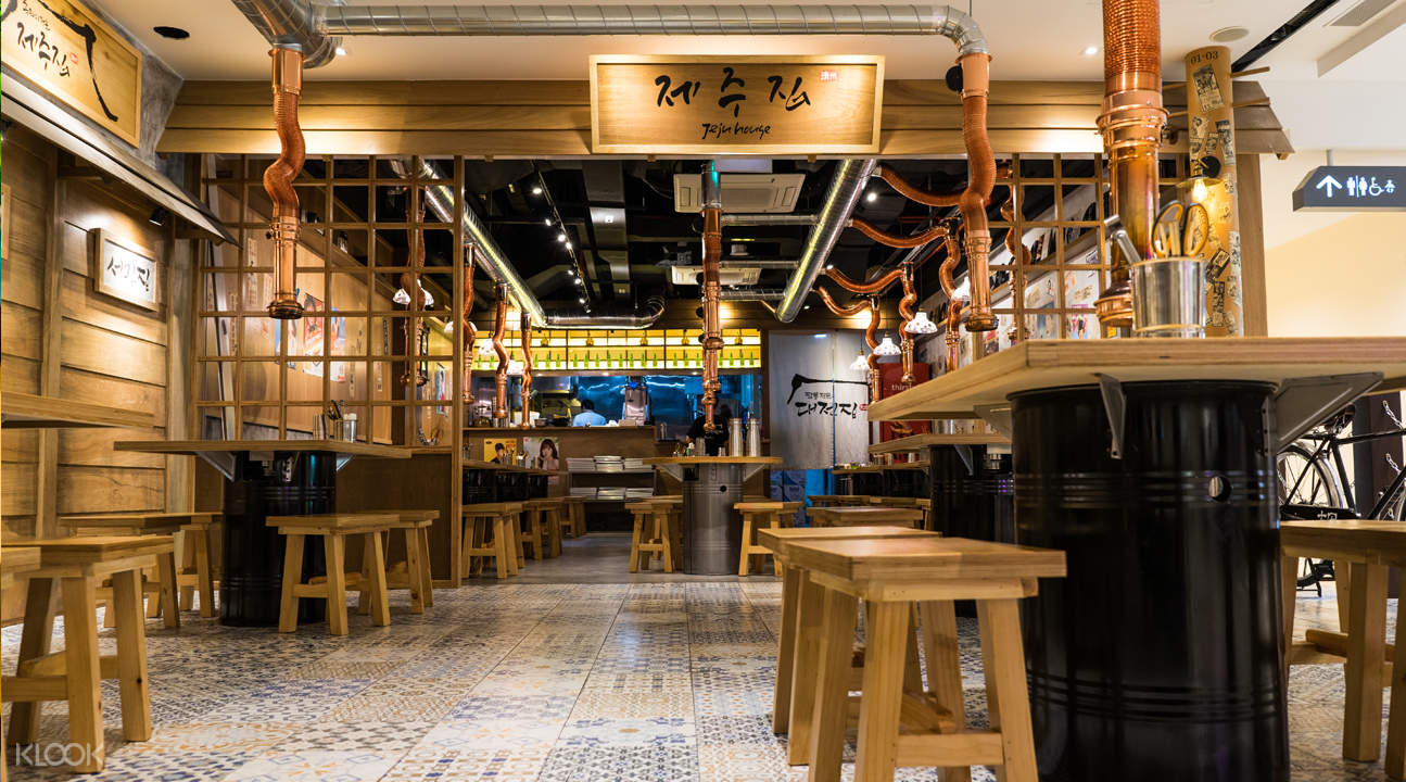 Jeju House in Clarke Quay Singapore discounts