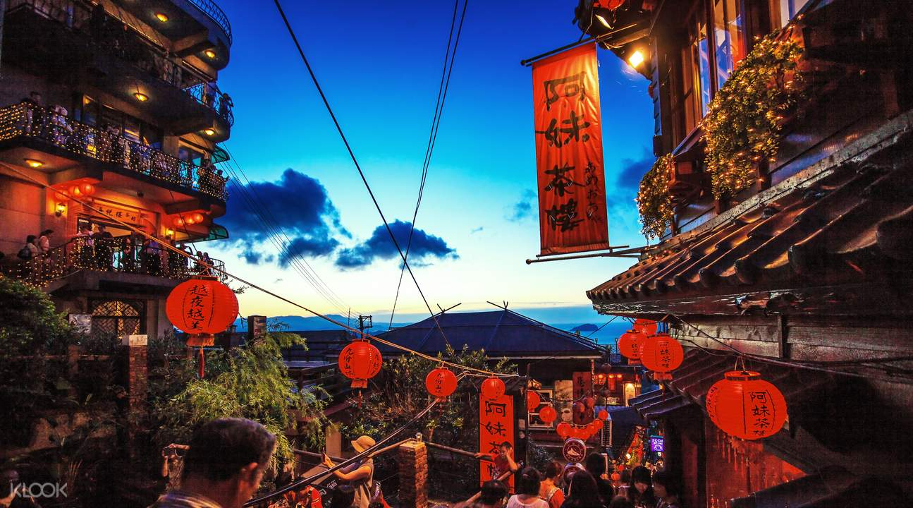 how to get to jiufen