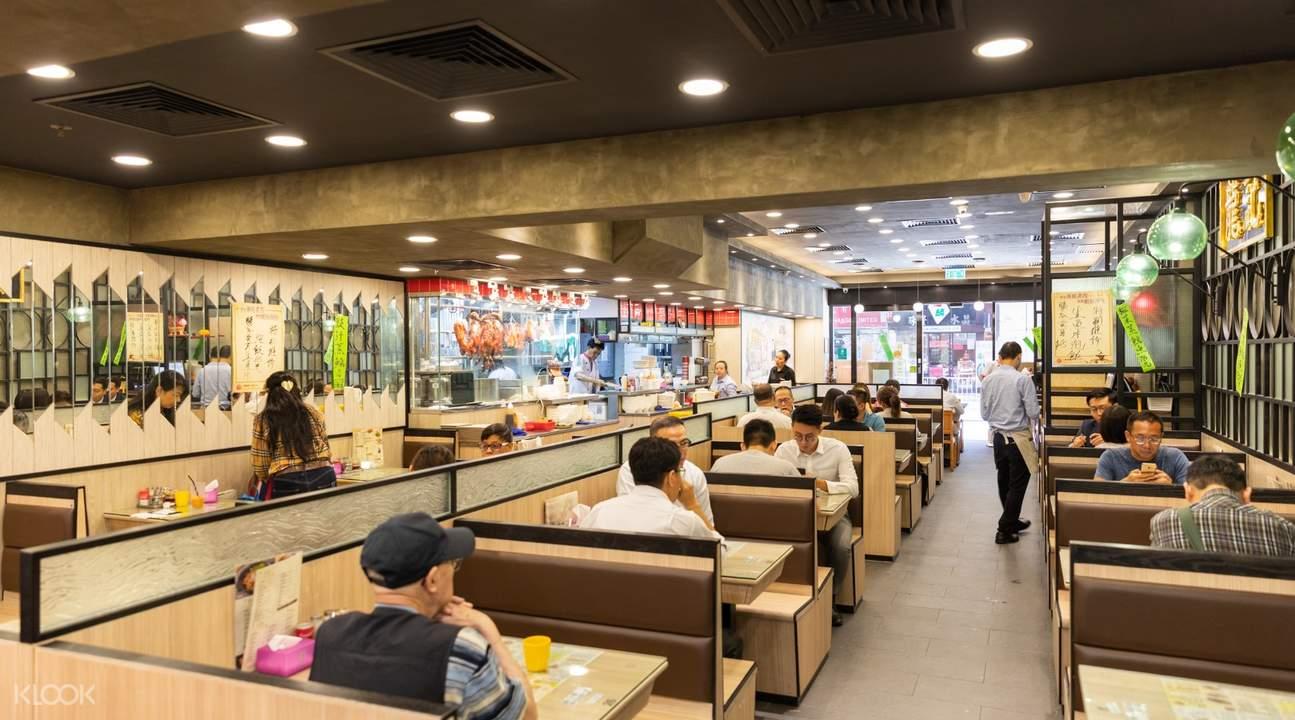 Lung Kee Restaurant in Sheung Wan Hong Kong