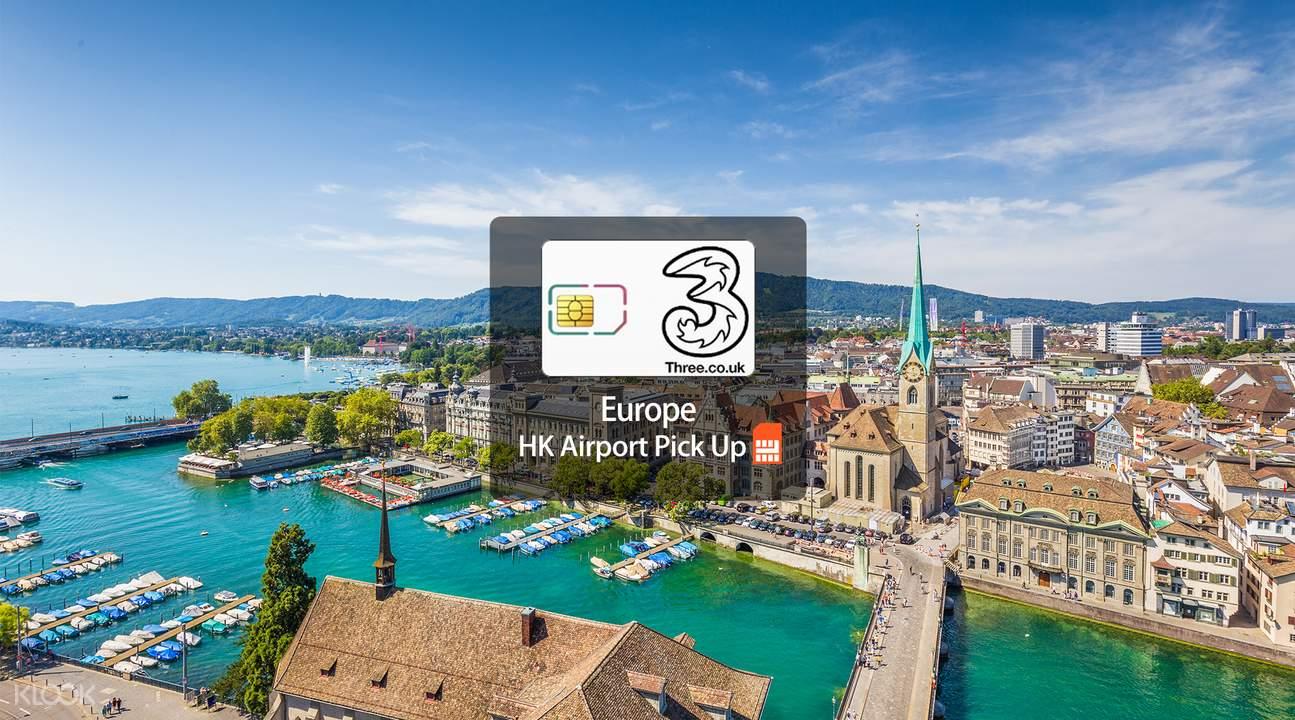 欧洲4G3G上网卡香港机场领取