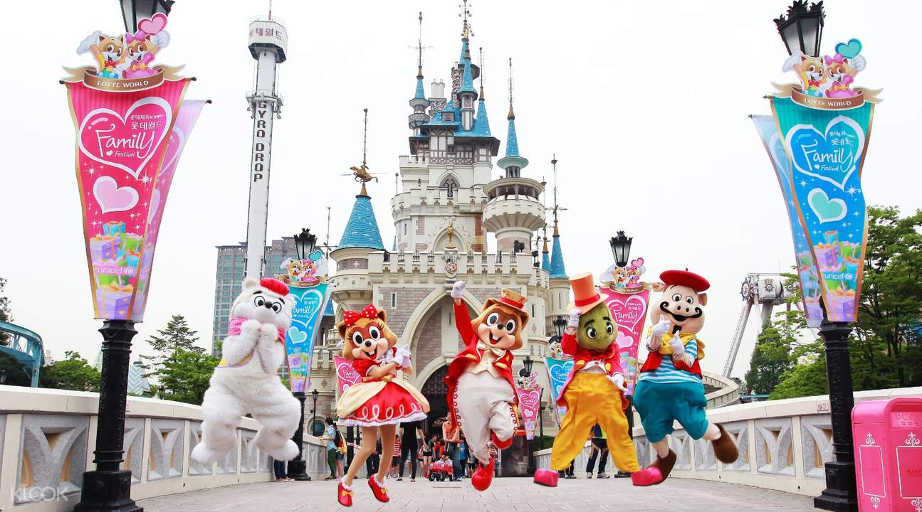 lotte world seoul theme park