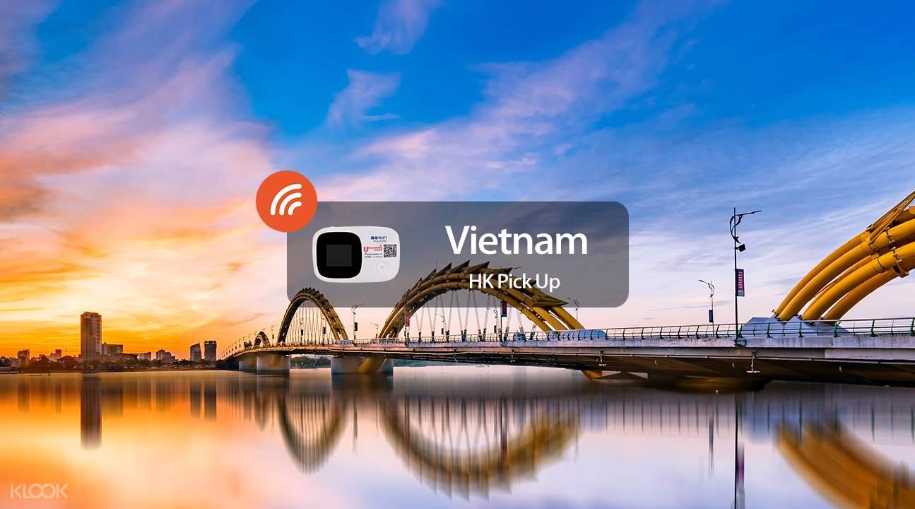 越南隨身WiFi