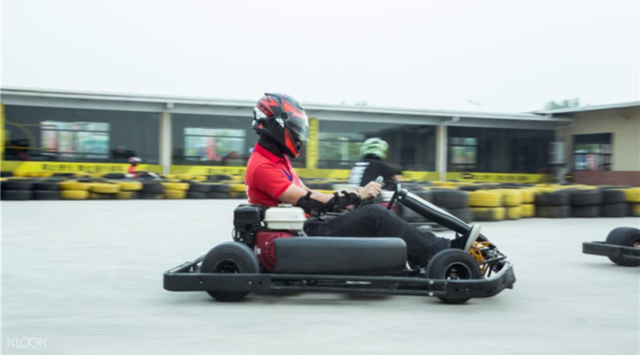 清遠紅石體育公園 5A卡丁車體驗券