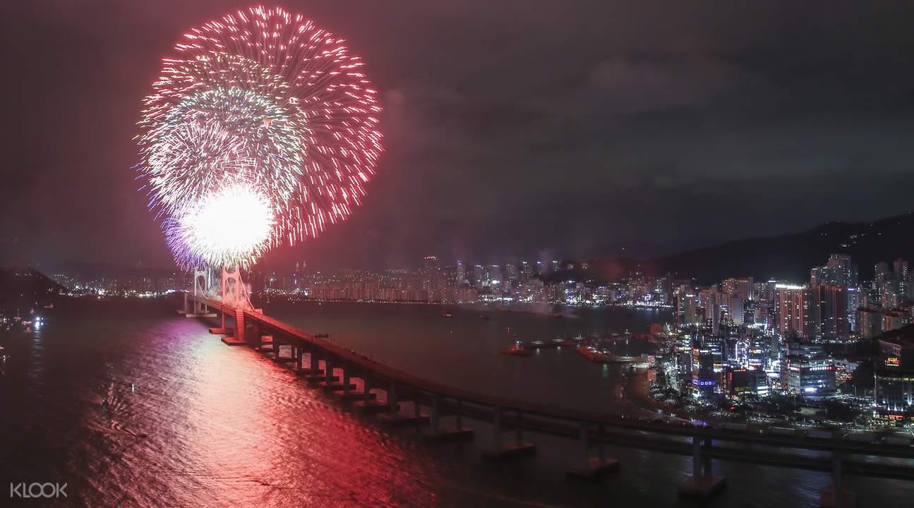 busan fireworks festival 2017 ticket