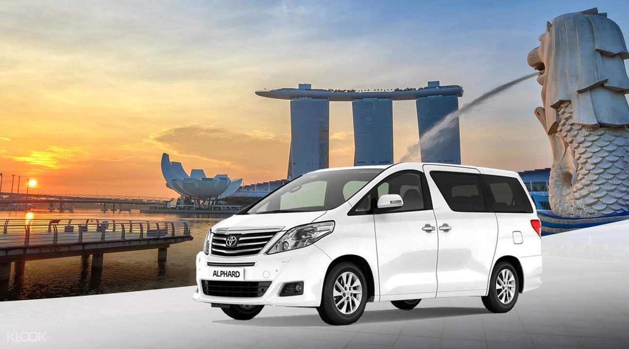 新加坡包車遊覽