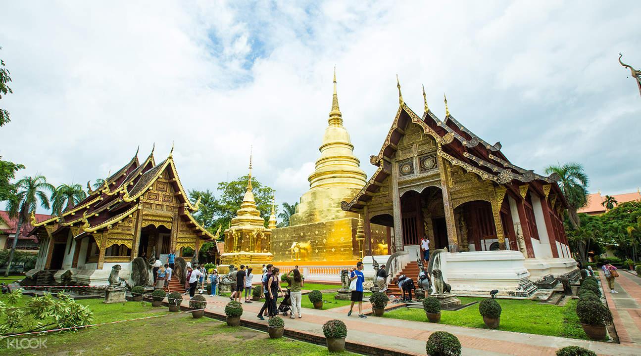 Exclusive Trek to Doi Suthep