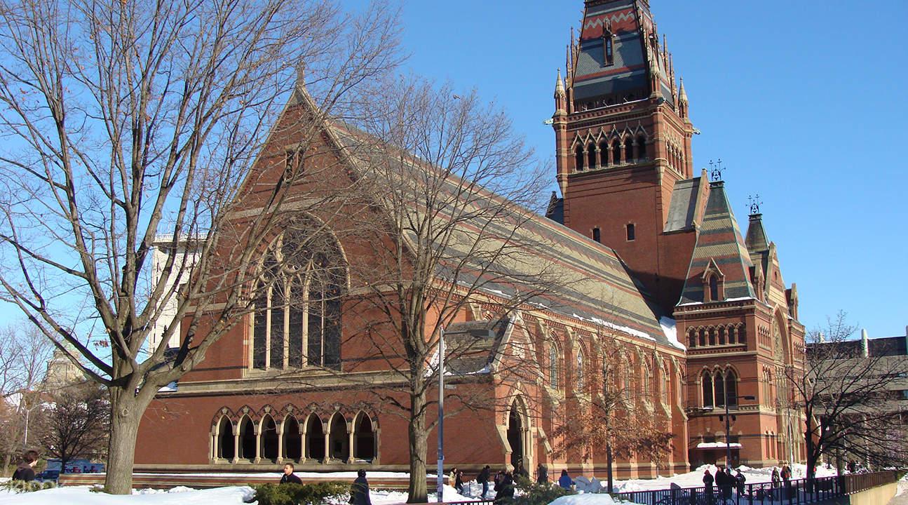哈佛大學校園漫步