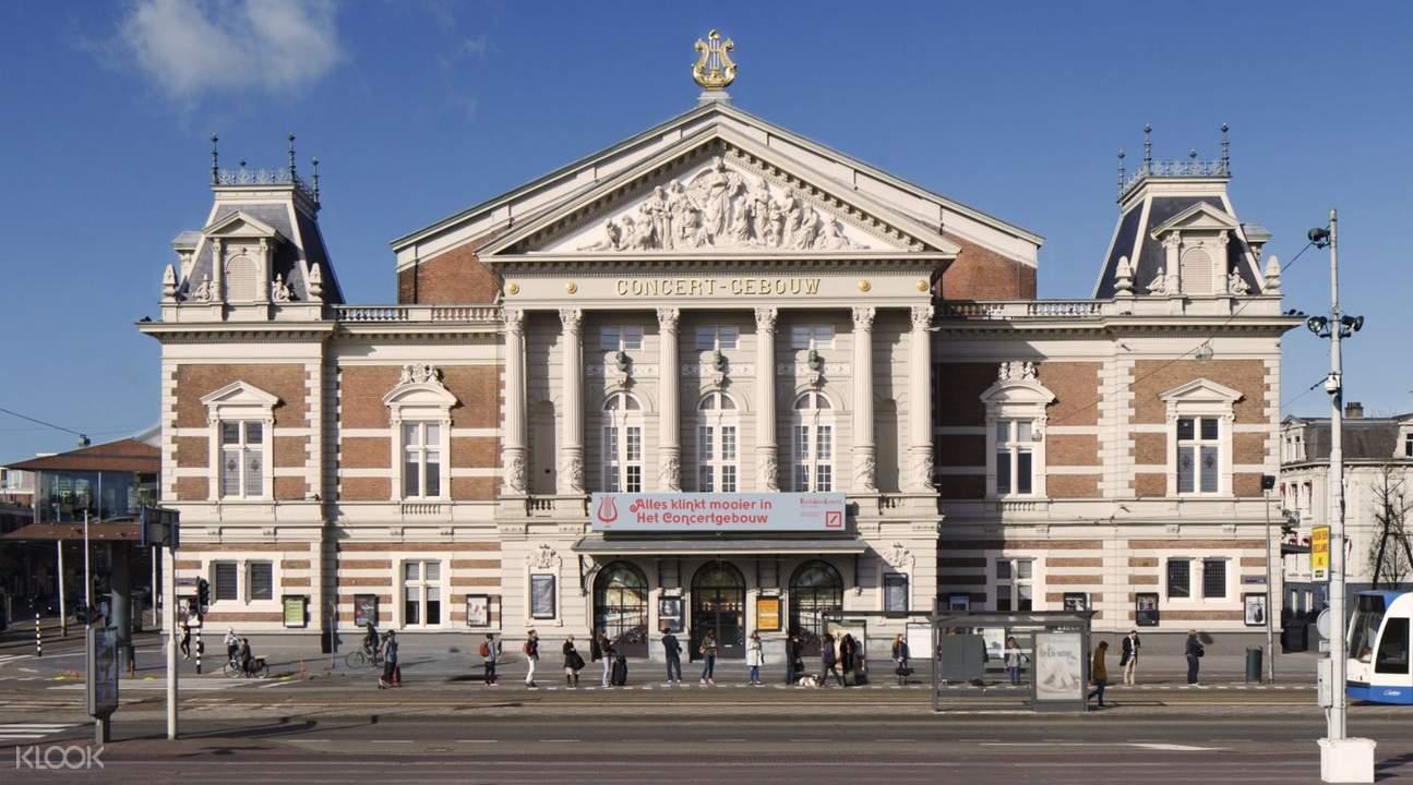concert ticket royal concertgebouw amsterdam