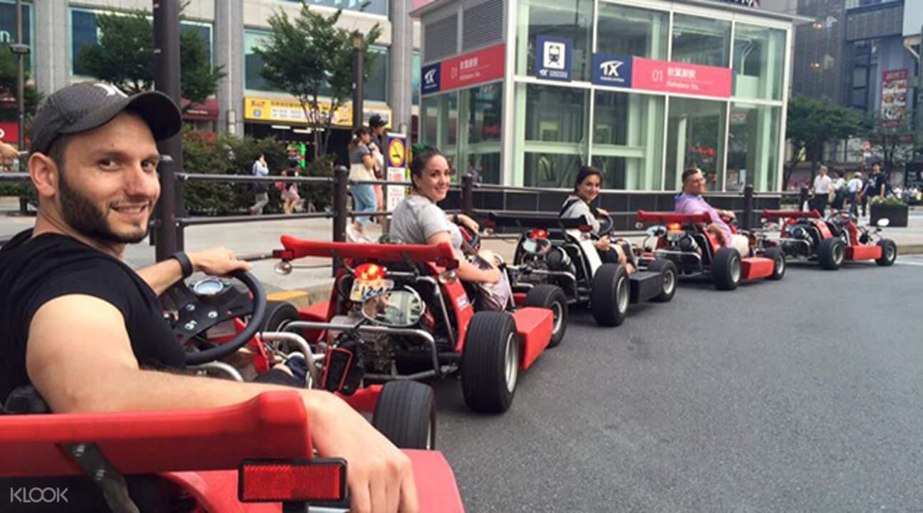 東京秋葉原卡丁車體驗