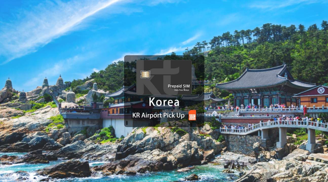 Korea Prepaid Data SIM card