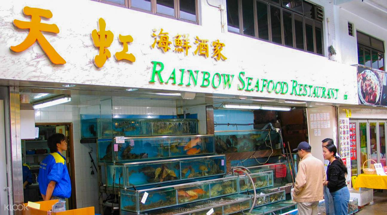 seafood on lamma island