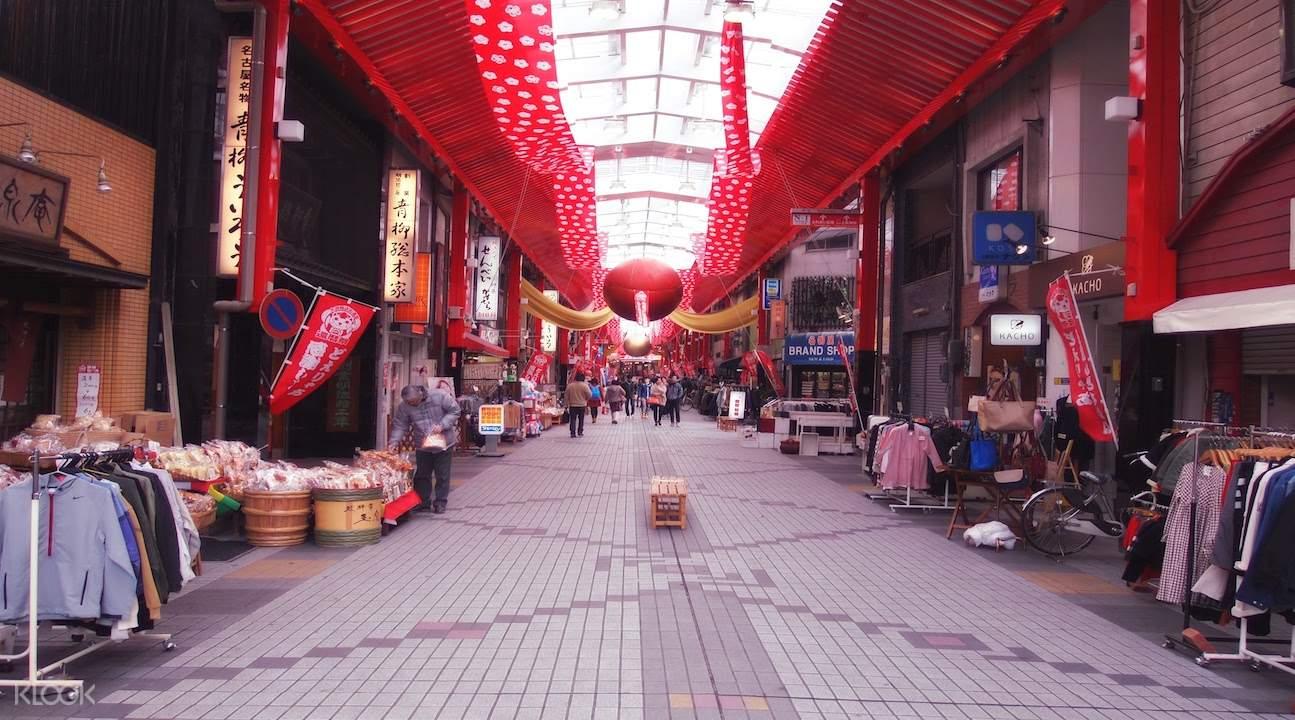 nagoya walking tour, walking tour of nagoya, nagoya castle tour, osu shopping district