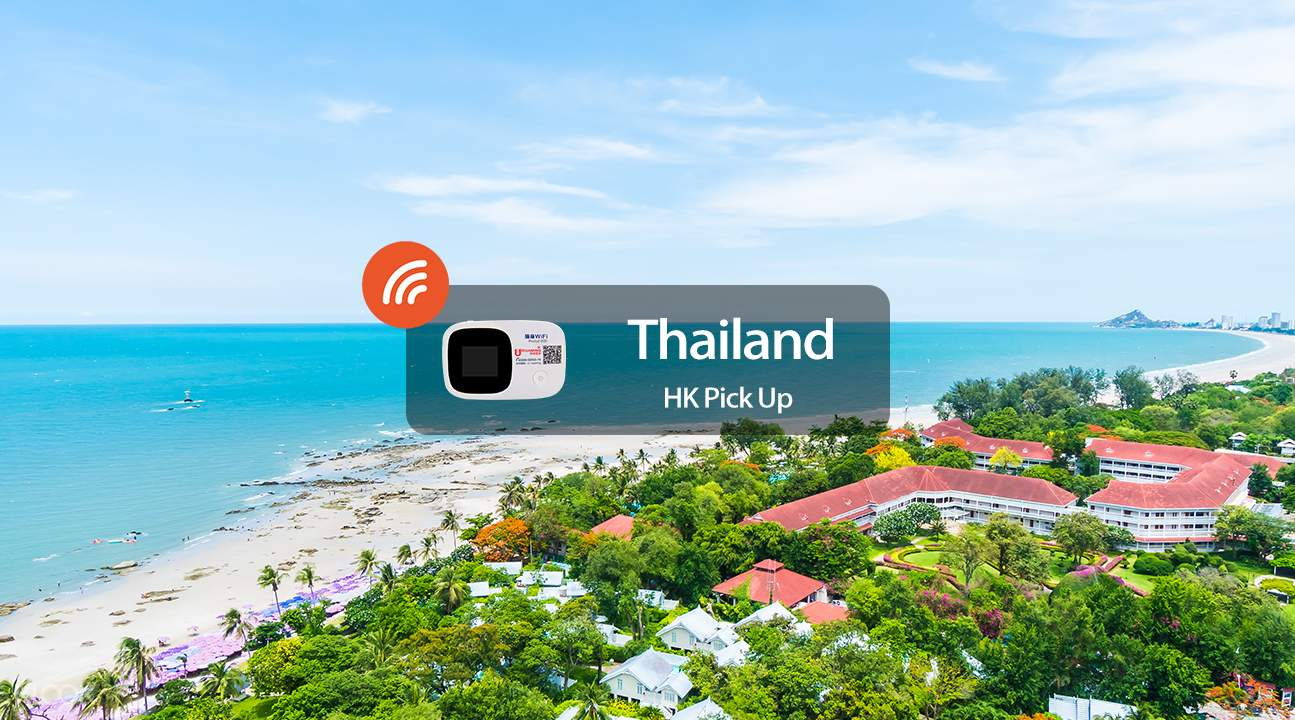 4G WiFi (Hong Kong Pick Up) for Thailand