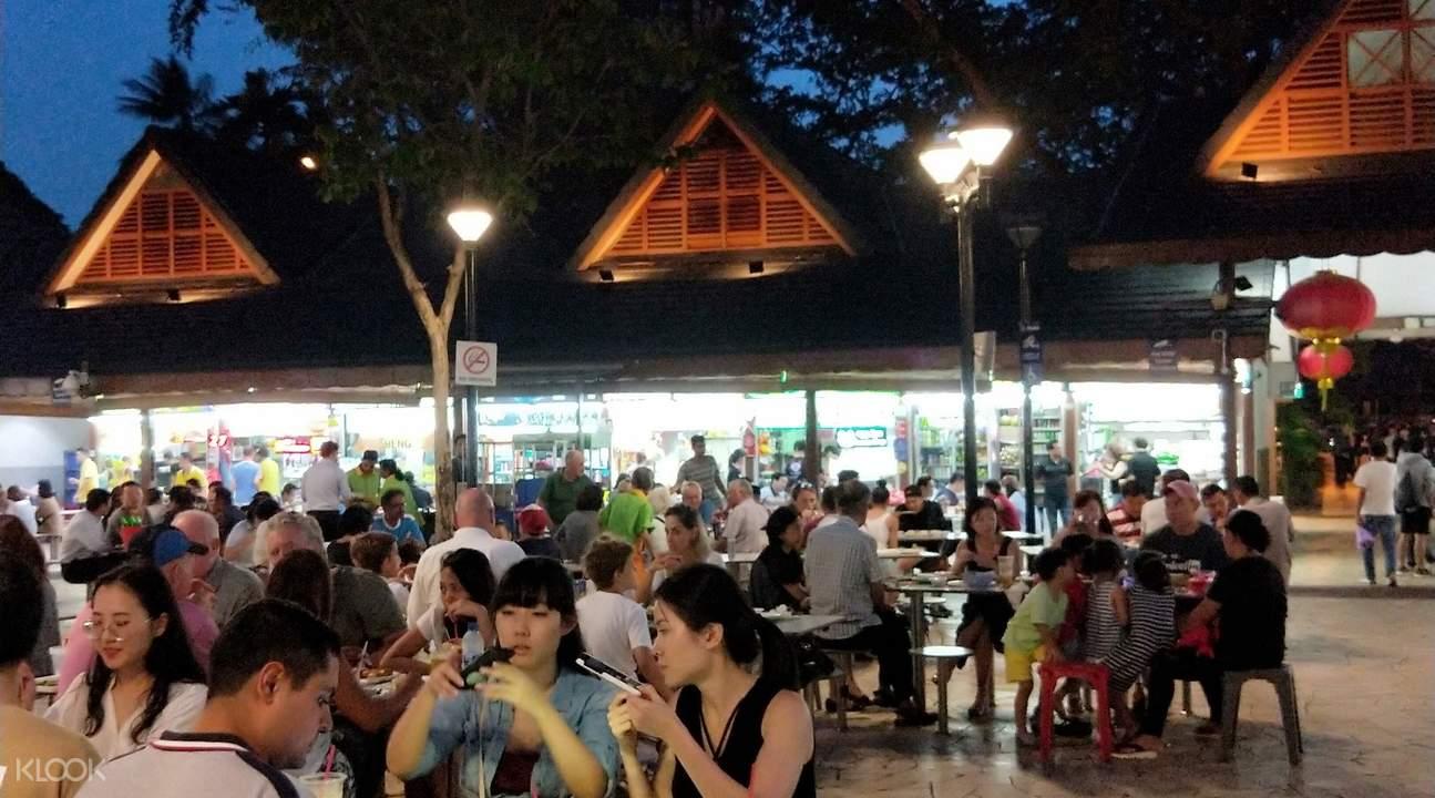 hawker pass singapore