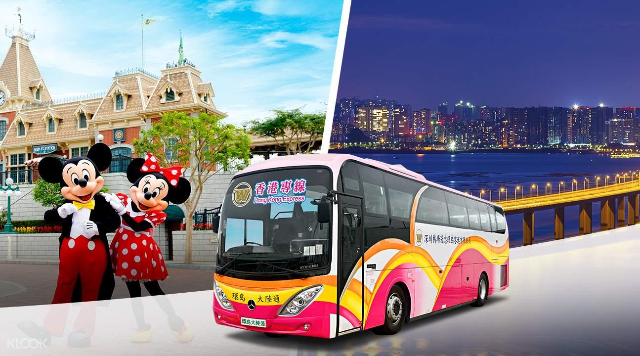 hong kong disneyland bus ticket from shenzhen bay port