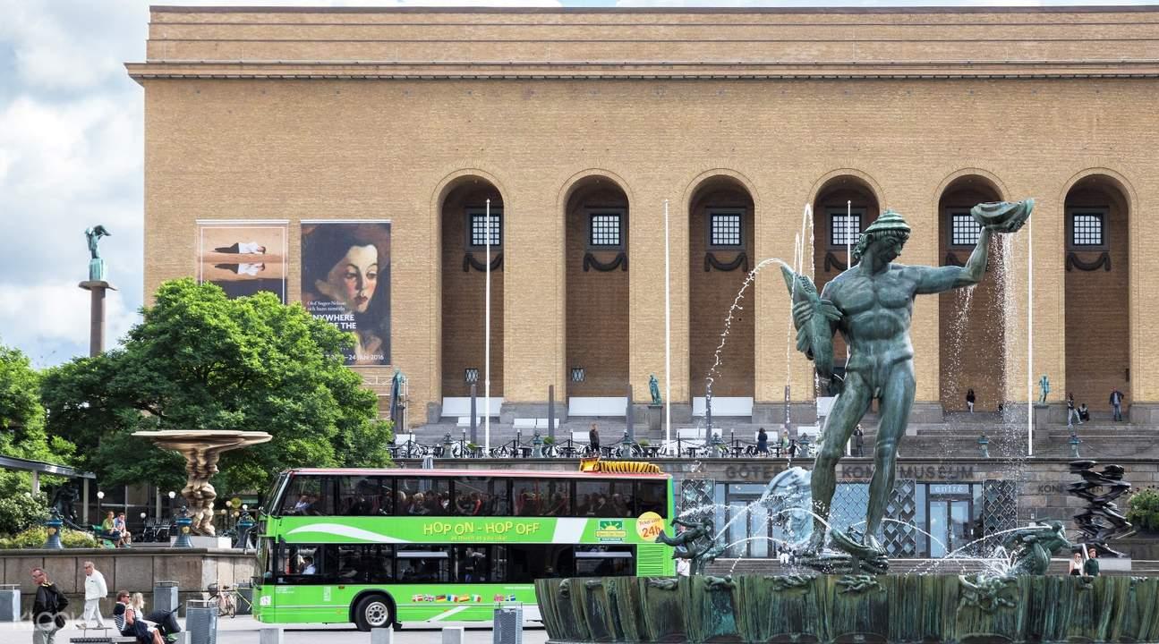 瑞典哥德堡City Sightseeing觀光巴士