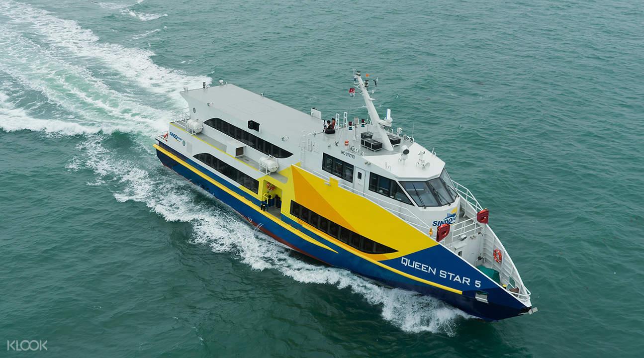 新加坡至丹戎檳榔往返輪渡船票