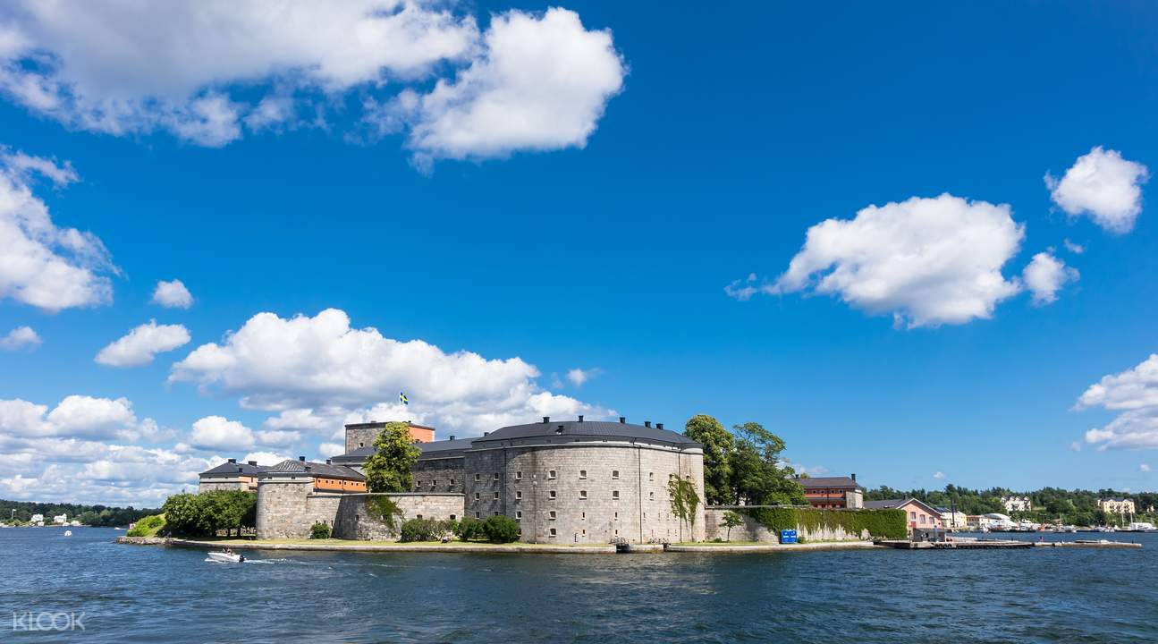 瓦克斯霍爾姆堡壘
