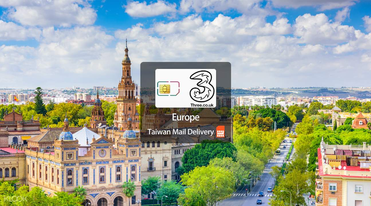 欧洲上网预付卡(台湾宅配到府)