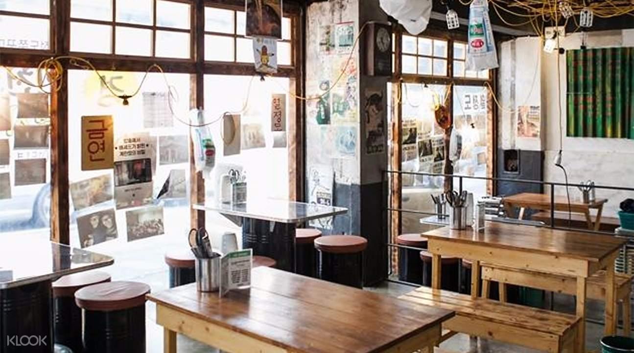 retro interior yeoljeongdo jjukkumi passion island seoul south korea
