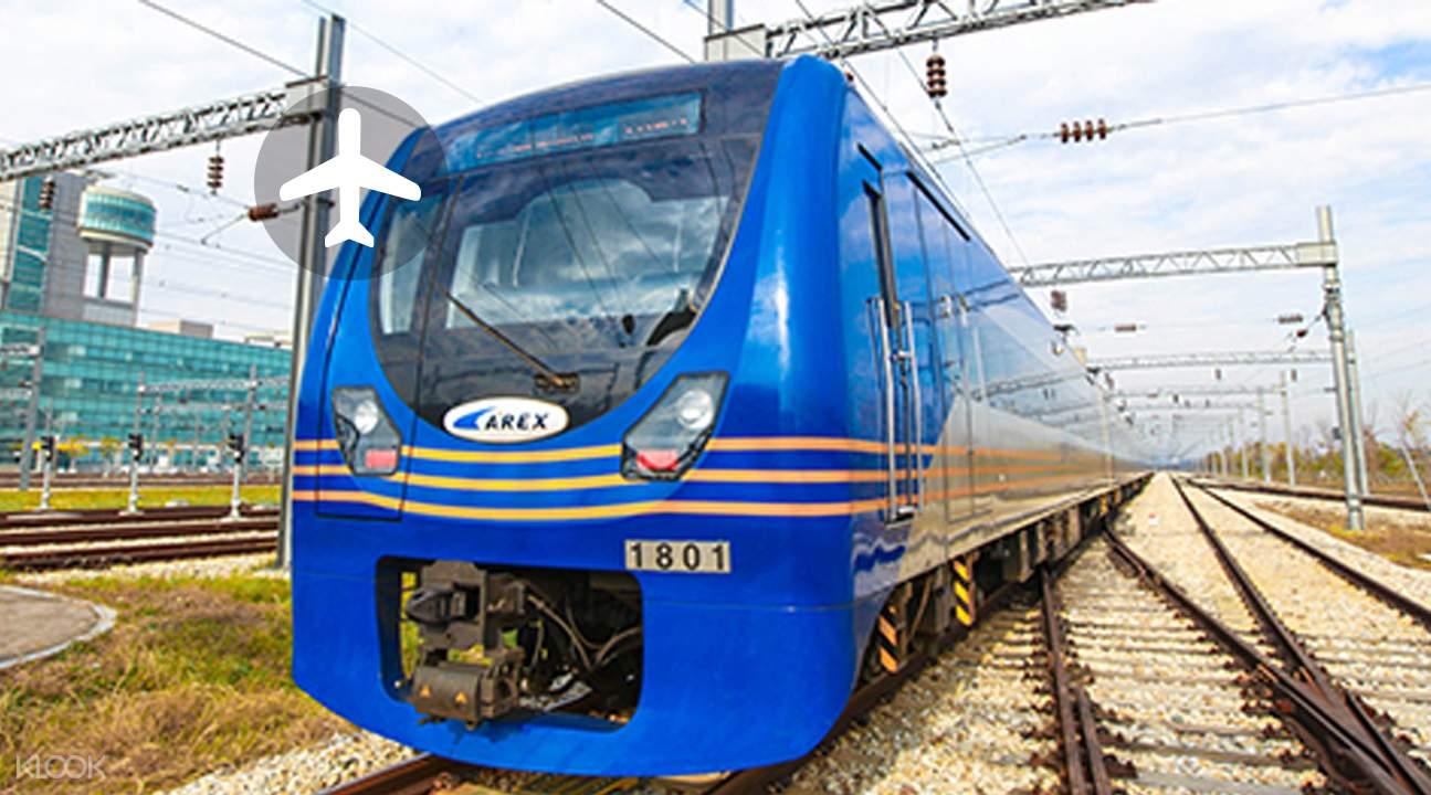 การเดินทางจากสนามบินอินชอนเข้าสู่กรุงโซลด้วยรถไฟด่วนของ