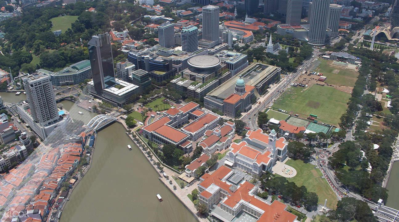 1 altitude 新加坡