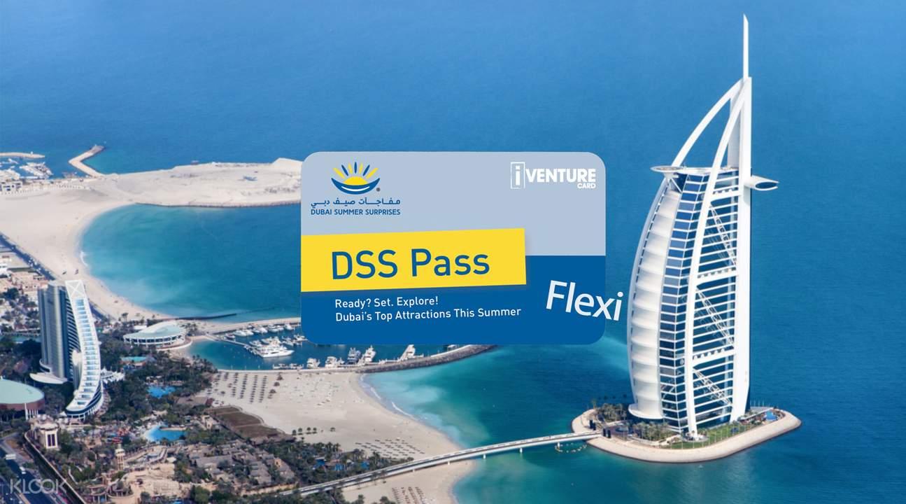 iVenture Dubai Summer Surprise Flexi Attractions Pass