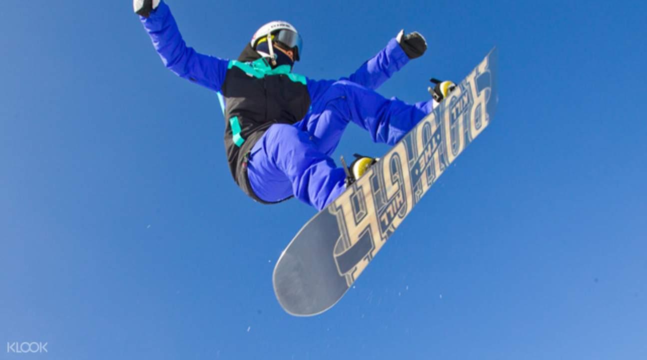 High1度假村滑雪體驗