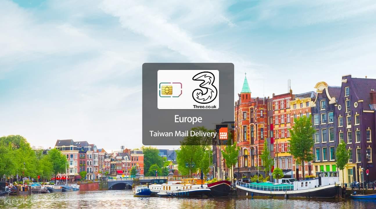Europe Prepaid SIM Card (Taiwan Home Delivery)
