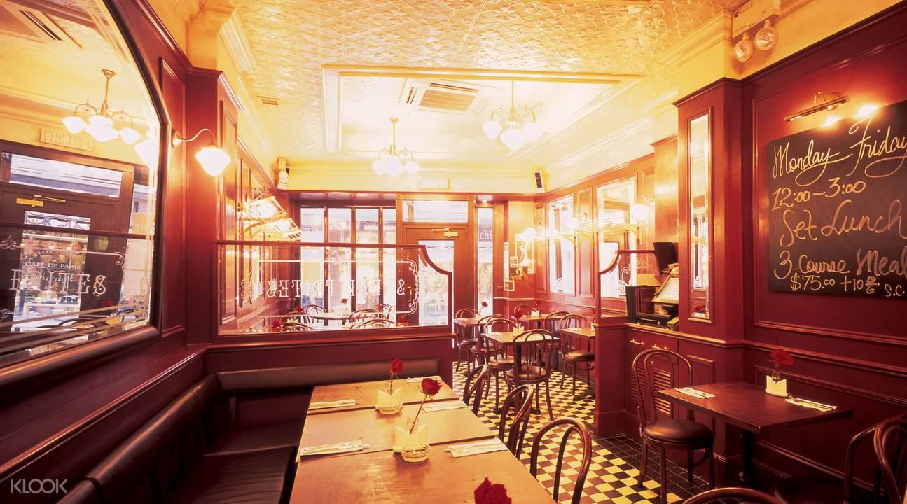 Petit Paris SoHo区怀旧法餐 85折优惠券