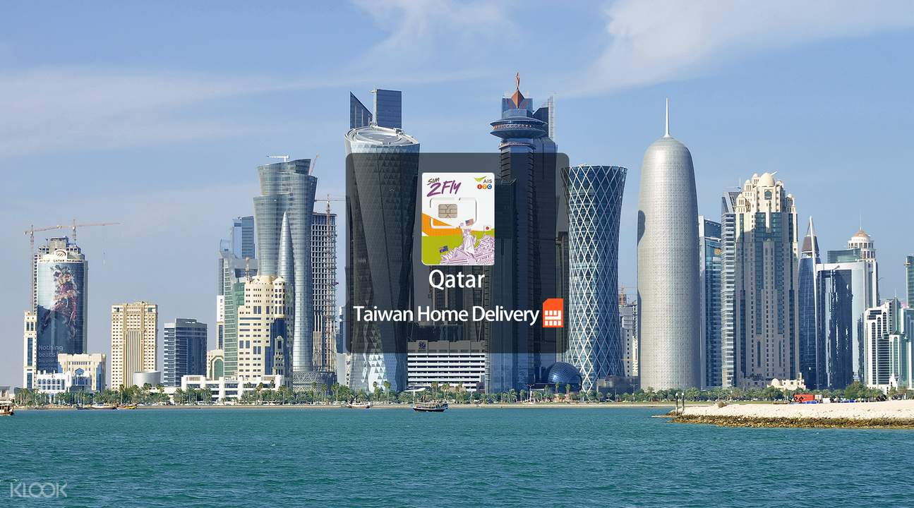 4G Data SIM Card (Taiwan Home Delivery) for Middle East