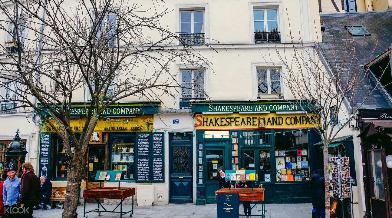 左岸徒步游,午夜巴黎取景地,莎士比亚书店