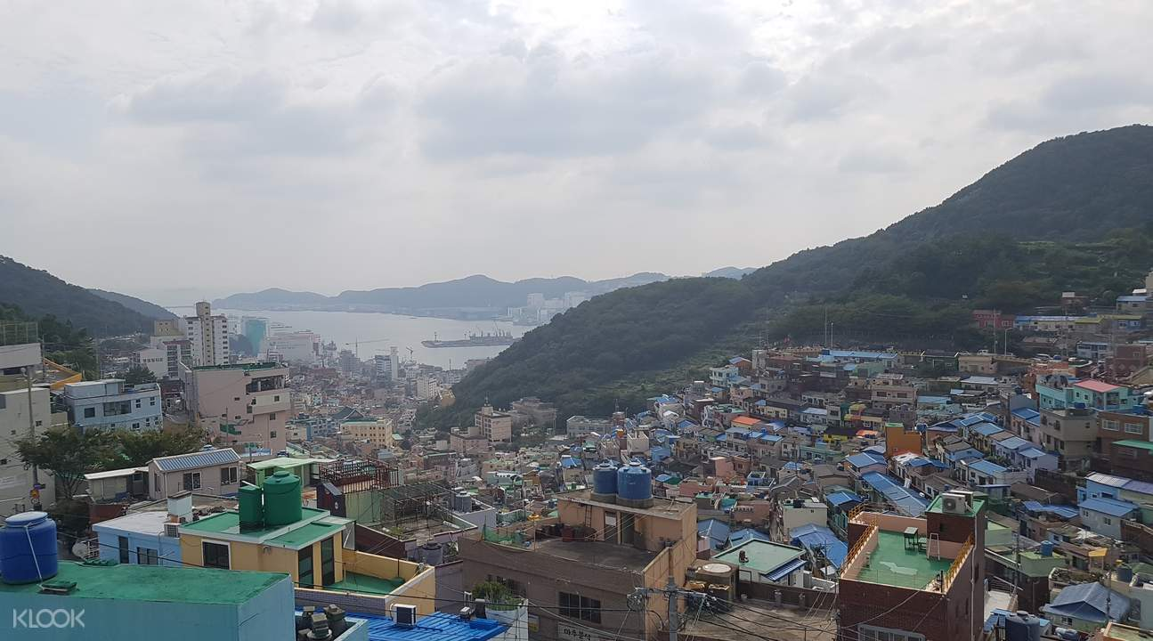 a view of Gamcheon Culture Village