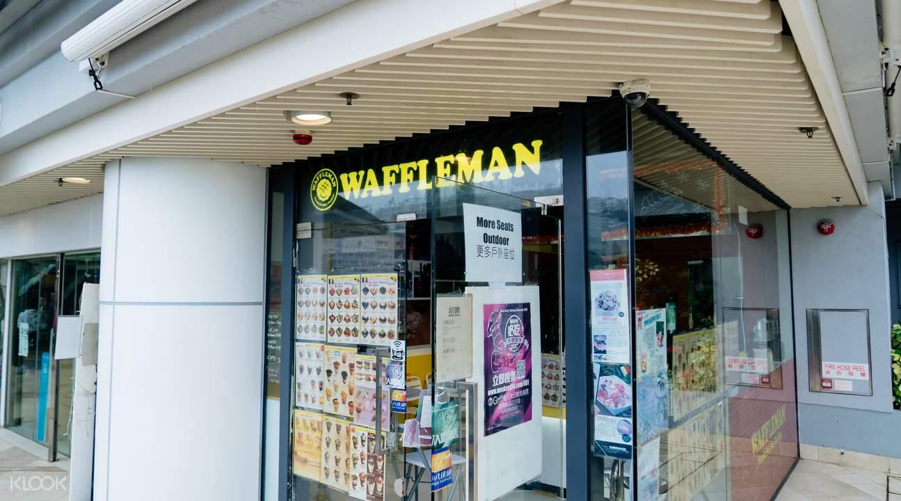 香港 赤柱 Waffleman