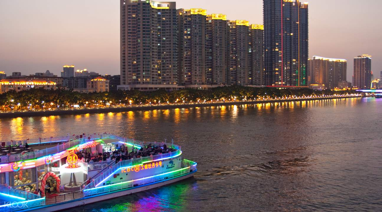Pearl River Night Cruise in Guangzhou, China - Klook