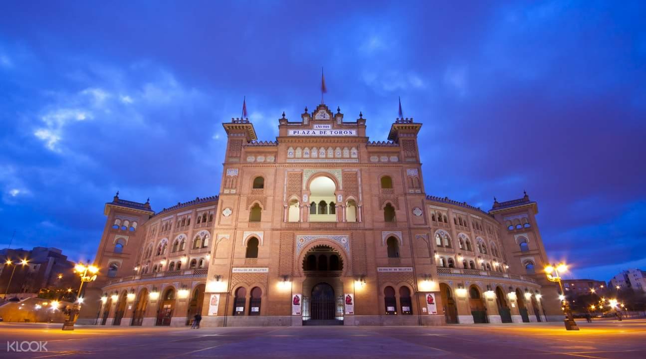 las ventas bullring and bullfighting museum madrid