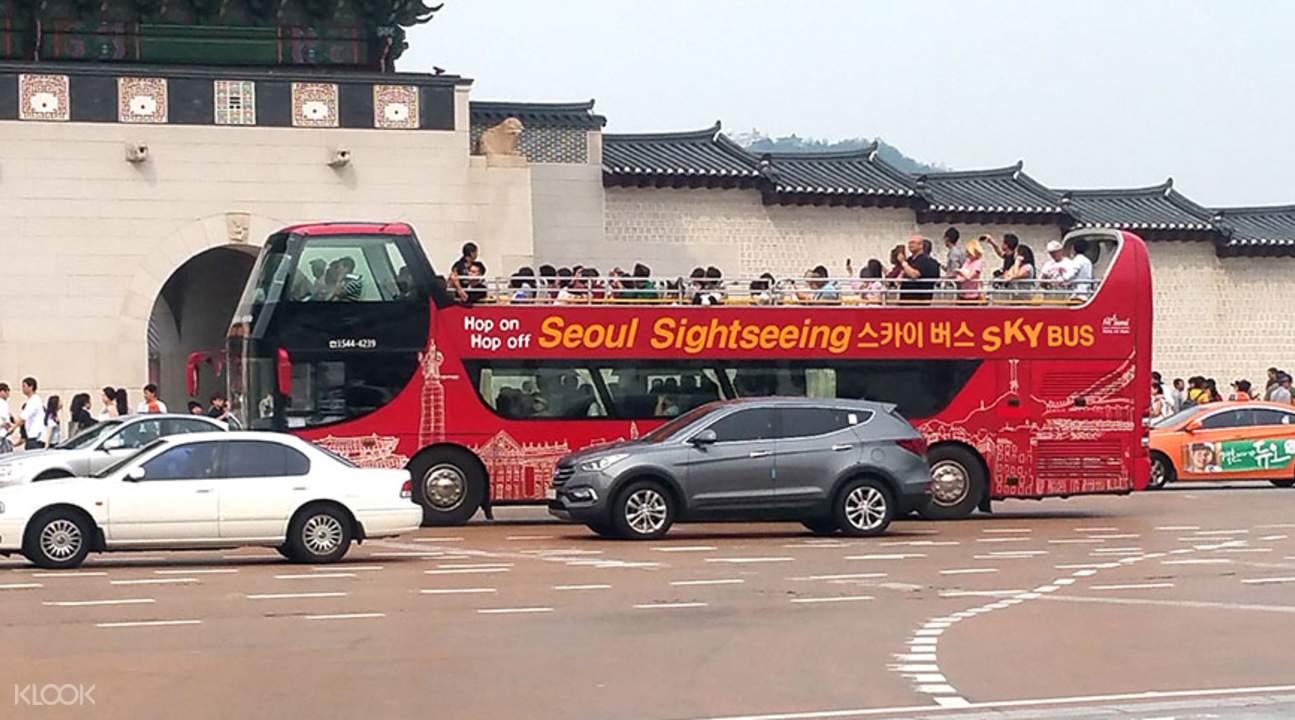 Dongdaemun City Tour Bus