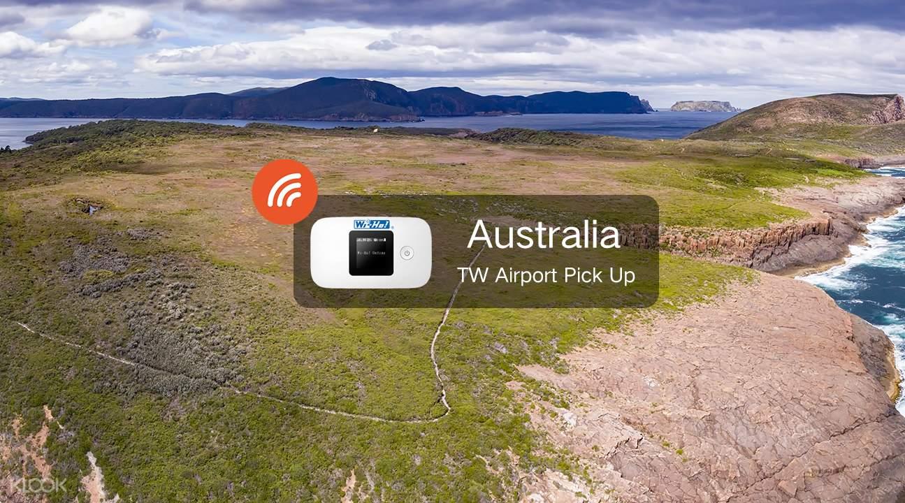 澳洲4G隨身WiFi