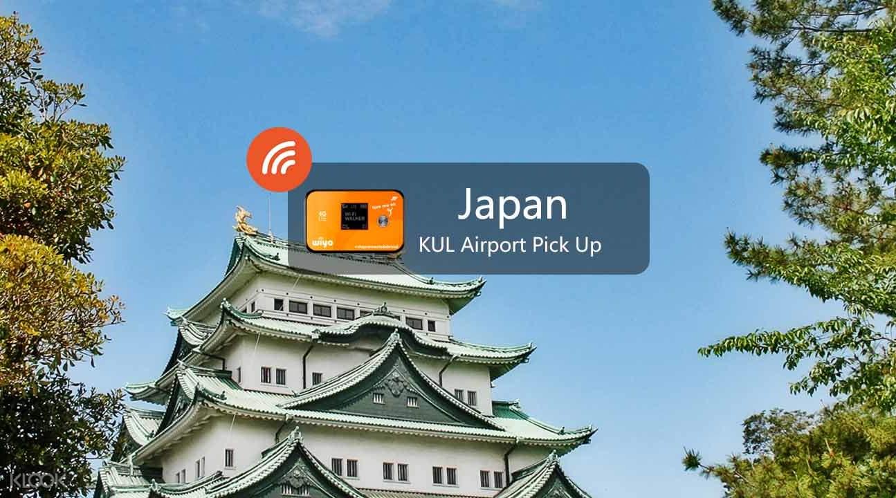 日本隨身WiFi租賃