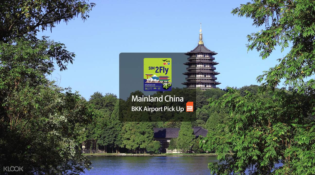 ais 4g sim card bkk airport pick up mainland china