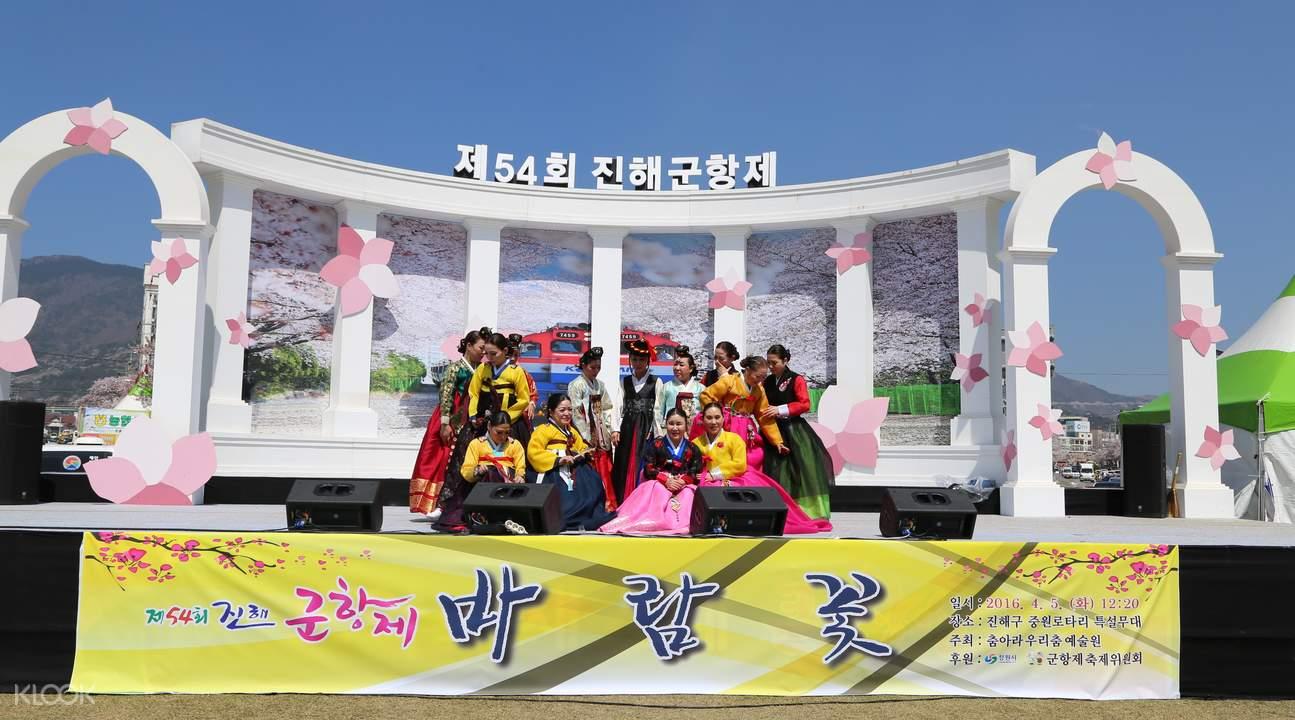 韓國櫻花2017