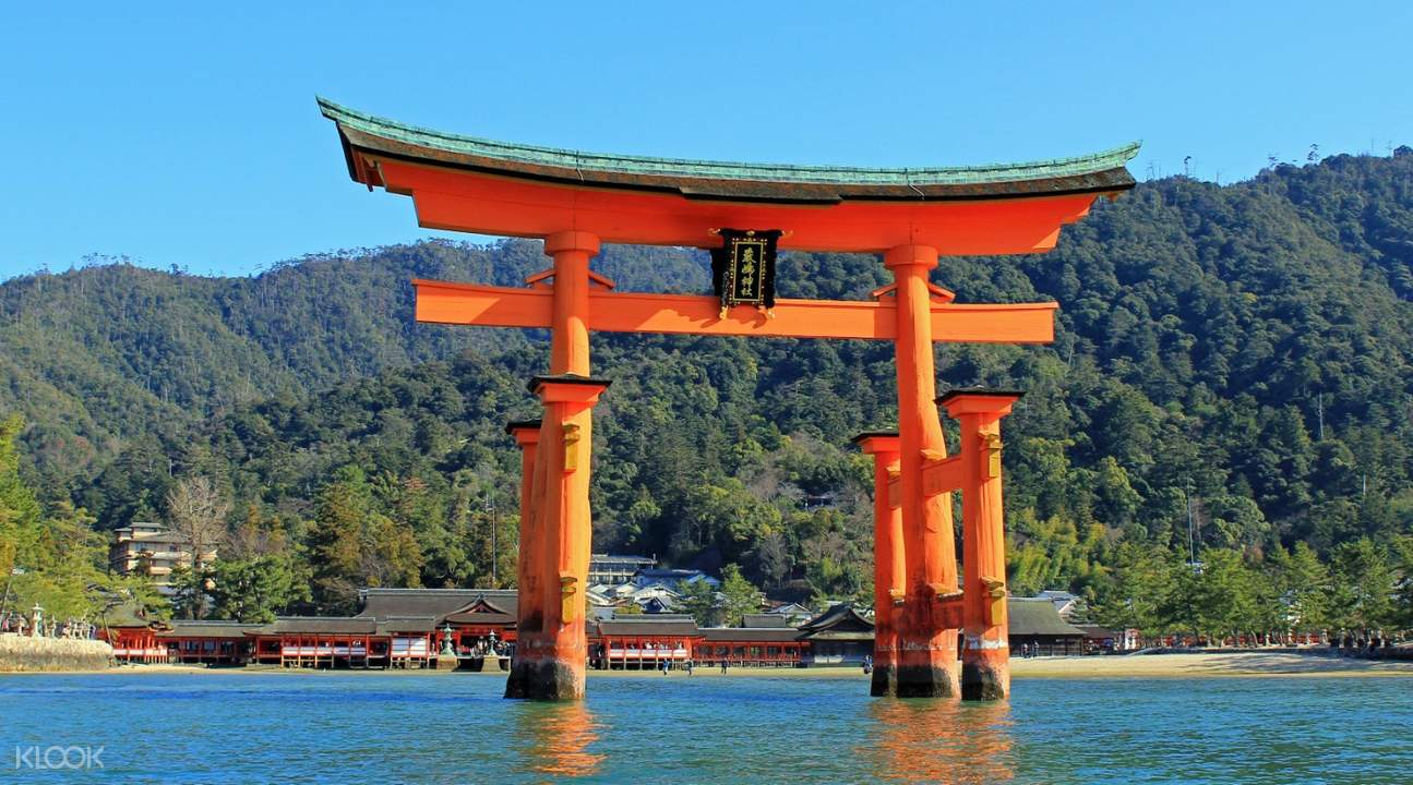 torii gate in the miyajima