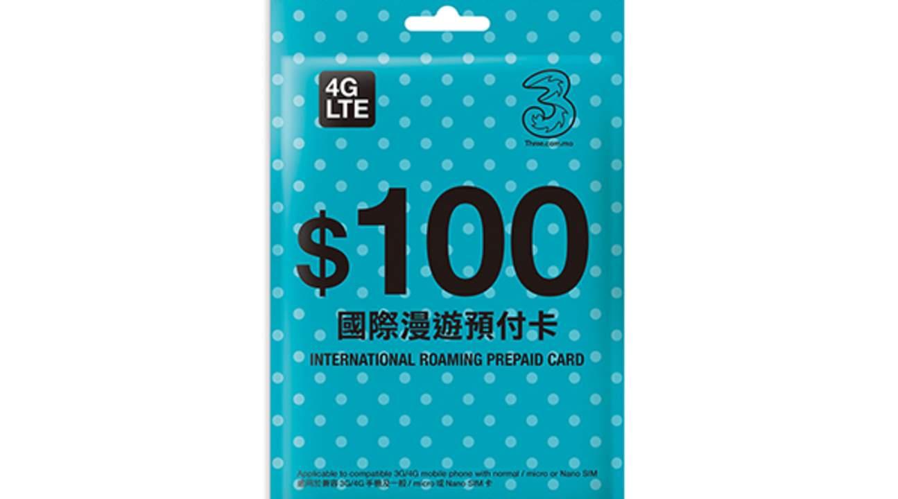 4G LTE SIM Card for Macau (Hong Kong Pick Up)
