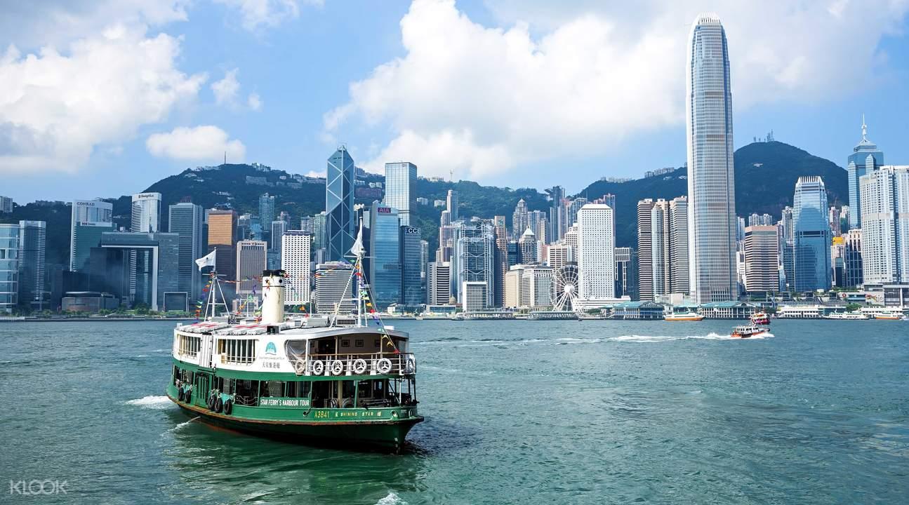 star ferry transfers to hong kong disneyland