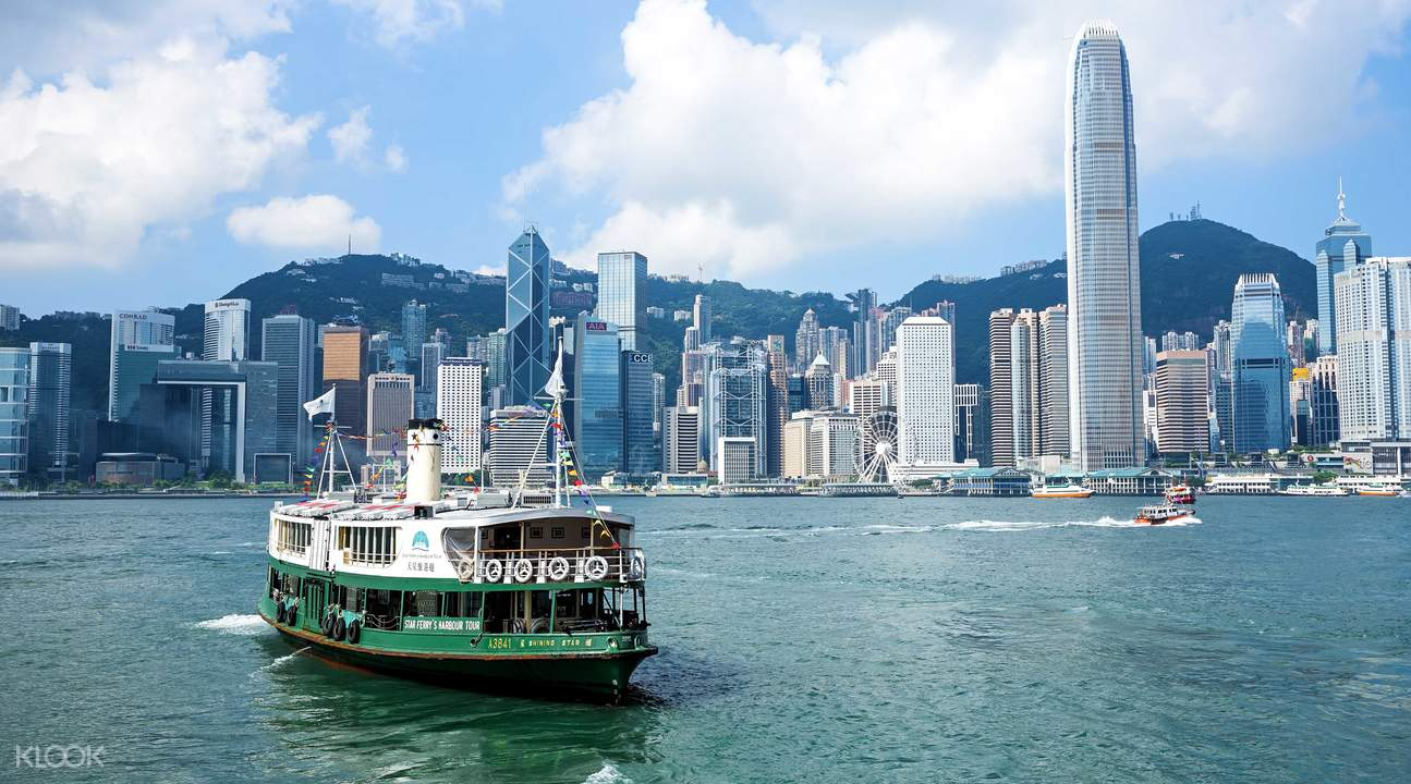 star ferry transfers to hong kong disneyland