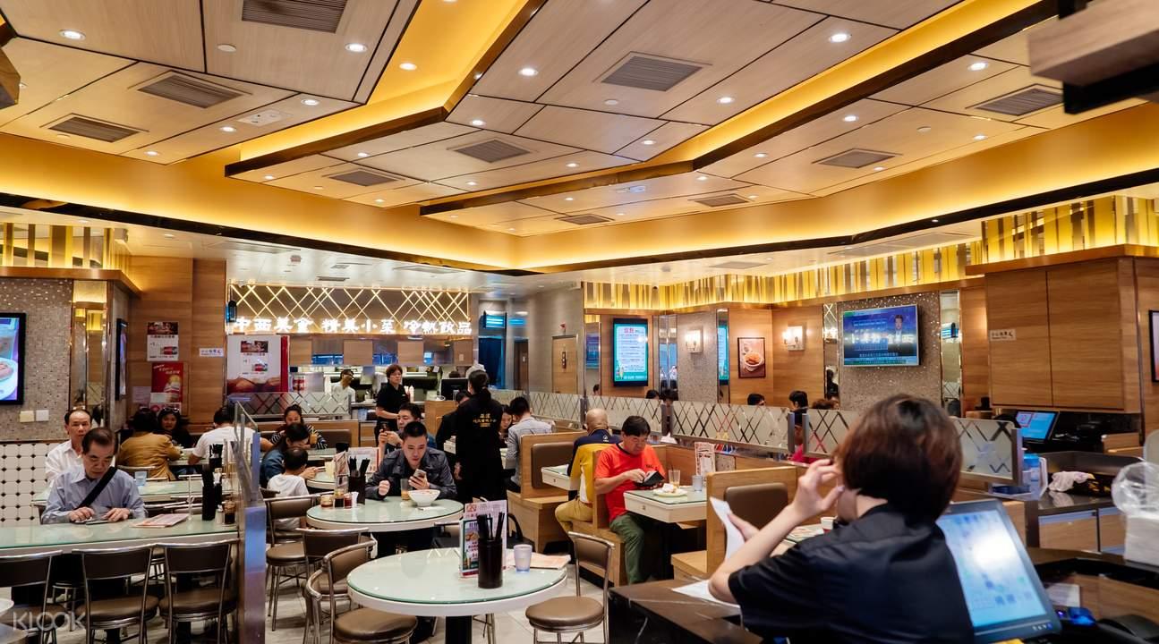 旺角囍运烧腊餐厅小厨 9折优惠券