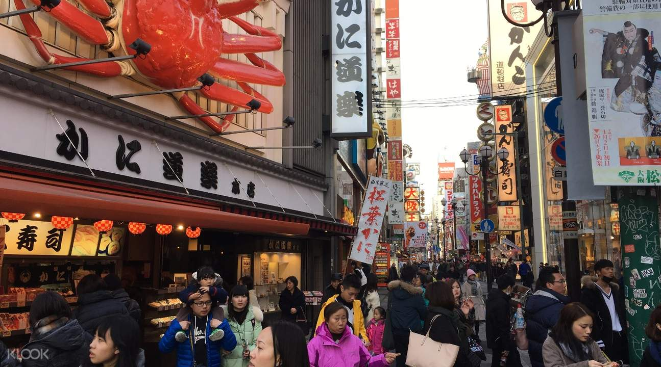 osaka food and drink tour