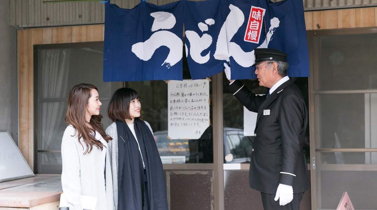 shikoku tour, shikoku taxi, shikoku udon, best udon shikoku, shikoku udon restaurants